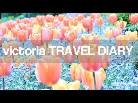 VICTORIA, BC   travel diary
