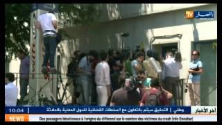 الطائرة المنكوبة: باريس تستثمر في كارثة سقوط الطائرة على حساب الجزائر