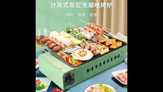 가정용 전기그릴 꼬치 바베큐 고기 구이 기계 캠핑