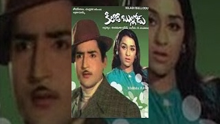 Kiladi Bullodu Full Length Telugu Movie -  Shoban Babu, Chandrakala thumbnail