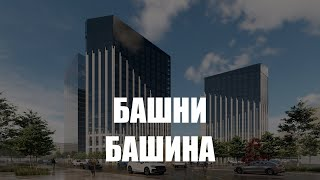 В Калининграде представили концепцию башен на острове Октябрьском