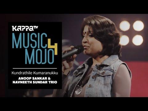 Kundrathile Kumaranukku – Anoop Sankar & Navneeth Sundar Trio - Music Mojo Season 4 - Kappa TV