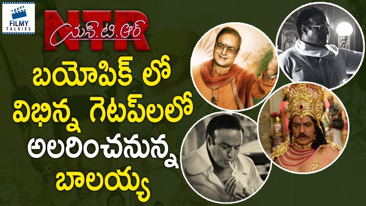 Intresting News About NTR Biopic In Balakrishna Different Getups | #BalaKrishna | Latest Movie News