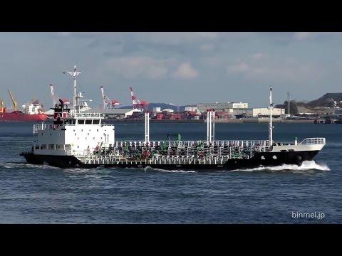 倭丸 / YAMATO MARU - Asahi Tanker oil/products tanker