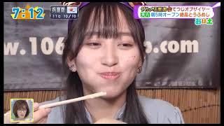 たこやきレインボー(たこ虹)のリーダー堀くるみの冠コーナー.