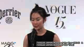 黒木華「すごく悪い役に挑戦したい」 「VOGUE JAPAN Women of the Year ...