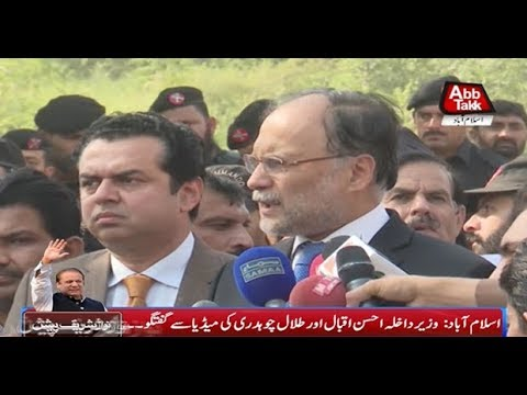 Islamabad: Interior Minister Ahsan Iqbal Talks to Media