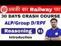 10 00 AM Railway Crash Course Reasoning By Hitesh Sir Day 01 Introduction mp3