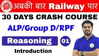10:00 AM - Railway Crash Course | Reasoning by Hitesh Sir | Day #01 | Introduction
