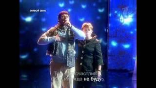 Арбенина & Дятлов