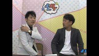 2017年01月19日(木)NON STYLE石田&ライセンス井本のよしログ。昨年4...