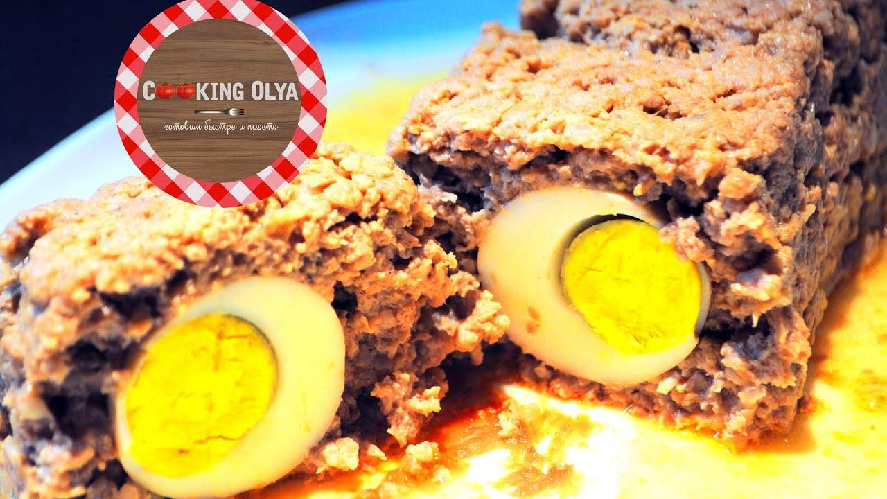 мясной рулет с яйцом рецепт с фото в духовке