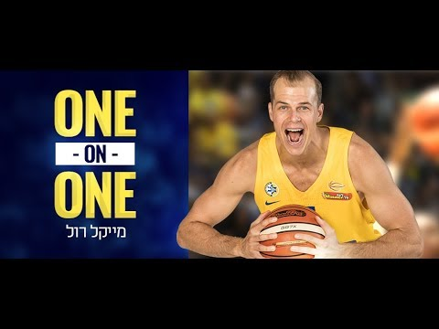 One On One: Michael Roll
