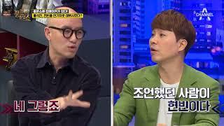 '프로조언러' 현빈을 연기자로 데뷔시킨 홍석천?! #언급_한_번만(...) thumbnail