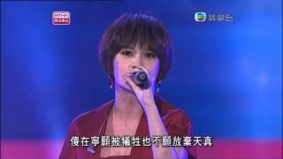 我們都傻 - 楊丞琳 Rainie Yang (lyrics) [live on 12th Global Chinese Music Awards 2012]