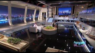 مجموعة إنسان - ابنة نوال الكويتية تدخل استديو مجموعة إنسان خلال حديثها عنها..  #رمضان_يجمعنا