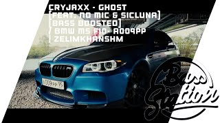 CryJaxx - Ghost (feat. No Mic & Sicluna) [Bass Boosted] BMW M5 F10- A009PP zelimkhans ...