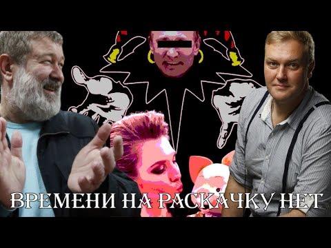 И снова... ВРЕМЕНИ НА РАСКАЧКУ НЕТ! #ВячеславМальцев