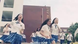 Inilah dilan versi Korea