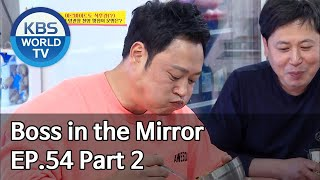 Boss in the Mirror  사장님 귀는 당나귀 귀 EP.54 Part. 2 SUB : ENG, IND, CHN2020.05.21