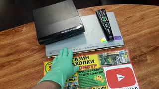 DVD bbk Dex baraholka rasprodaga lugansk 3klmn movies магазин барахолки третий километр