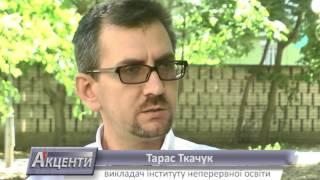 Михайло Грушевський - батько історії України