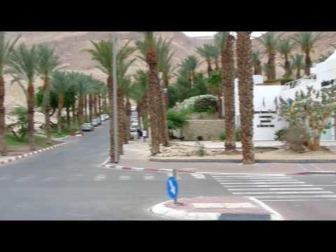 Израиль-Мертвое море Israel-Dead Sea-Ein Bokek-Le Meridien David Dead Sea
