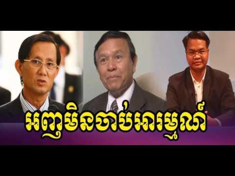 RFA Cambodia Hot News Today , Khmer News Today , Night 20 06 2017 , Neary Khmer