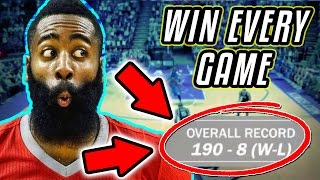 HOW TO WIN EVERY GAME OF NBA 2K17 MyTEAM WITHOUT SPENDING MONEY!!