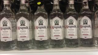 Польша, цены на ВОДКУ... Качество в разы превышает Украинские стандарты.