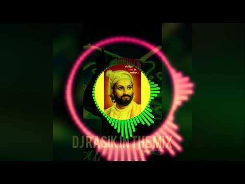 Shivba Raja Basla Ghodyawar Dj Song  Form DJ RASIK
