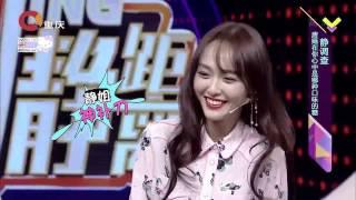 """【Vietsub】Show """"Phi thường tĩnh cự ly"""" 29/12/2016 Khách mời Đường Yên"""
