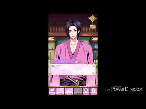 Samurai ballad party claim me at last revived passion ep 1