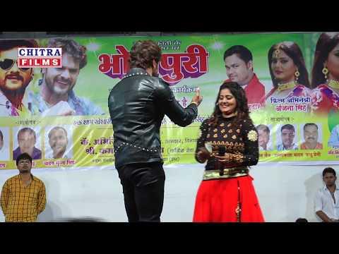2018 खेसारी के Live Performance Anjana Singh & Khesari Lal Yadav Hit