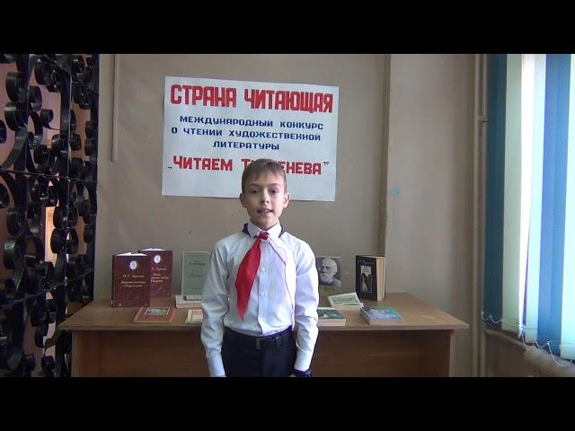 Изображение предпросмотра прочтения – ИванМамонтенко читает произведение «Стихотворение в прозе. Русский язык» И.С.Тургенева