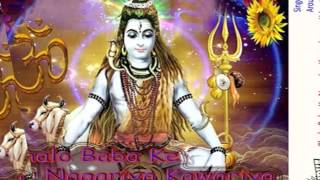 Hindi Kanwar songs 2015 new || Aaj Bhole Nath Ki Shadi Hai || Kalish Sharma