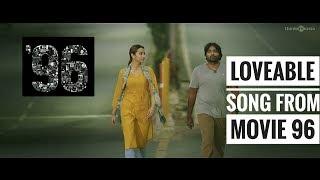 Kadhale kadhale - song from '96 vijaysethupathi new movie