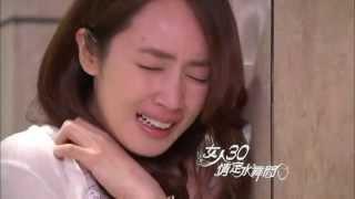 【女人30情定水舞間】小艾的祕密