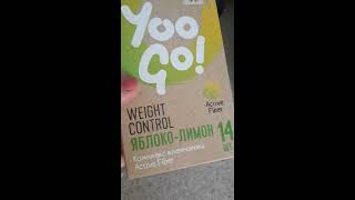 постер к видео Как снизить аппетит и убрать голод. Клетчатка от Siberian Wellness. Сибирское здоровье