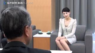 2012ミス・インターナショナル日本代表の吉松育美さん(24)=東...