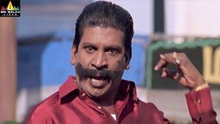Watch vadivelu comedy scenes back to back. ► subscribe channel: http://goo.gl/tejah like us on facebook: https://www.facebook.com/sribalajivideo...