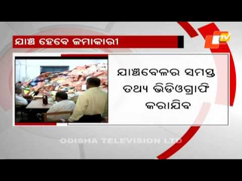 Chit fund scam : Actual investor identification to be over by June