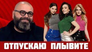 Максим Фадеев расспустил лейбл MALFA и отправил всех своих артистов в своодное плавание