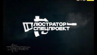 видео журналіст Ірина Матвієнко