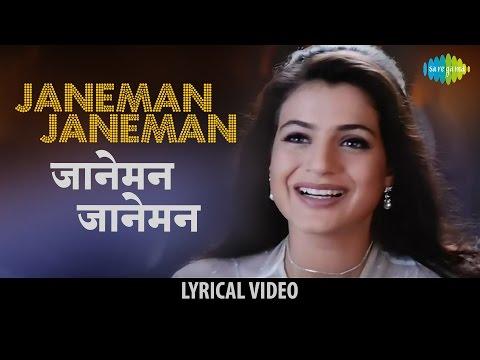 Janeman Janeman with lyrics | जानेमन जानेमन गाने के बोल | Kaho Na Pyar Hai | Hrithik Roshan/Amisha