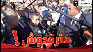 شاهد وزير الداخلية يوبخ رئيس بلدية القصبة لهذا السبب!