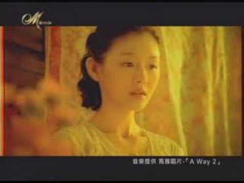 Barbie hsu's MIRACLE Mother's Day Commercial