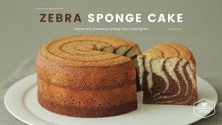지브라 스펀지 케이크 만들기 : Zebra Sponge Cake Recipe : ゼブラスポンジケーキ   Cooking ASMR