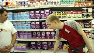 видео Момент Метилан Для стыков и подклейки обоев - клей. Продажа продукции Хенкель: подобрать заказ, купить оптом и оформить доставку