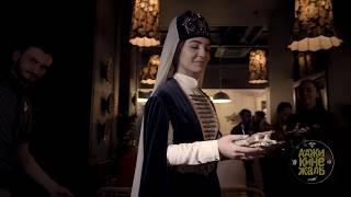 """Открытие ресторана """"Аджикинежаль"""" в Уфе!"""